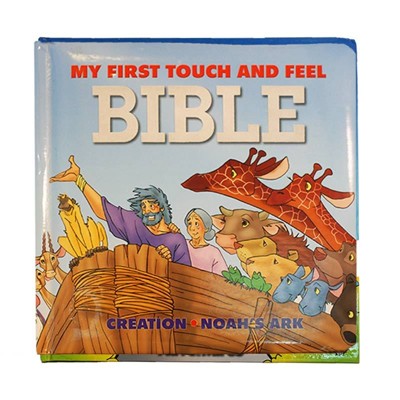 LAI My First Touch And Feel Bible Story Book