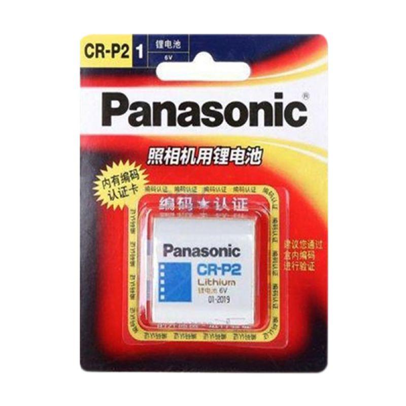 Panasonic CR-P2 Putih Baterai Kamera