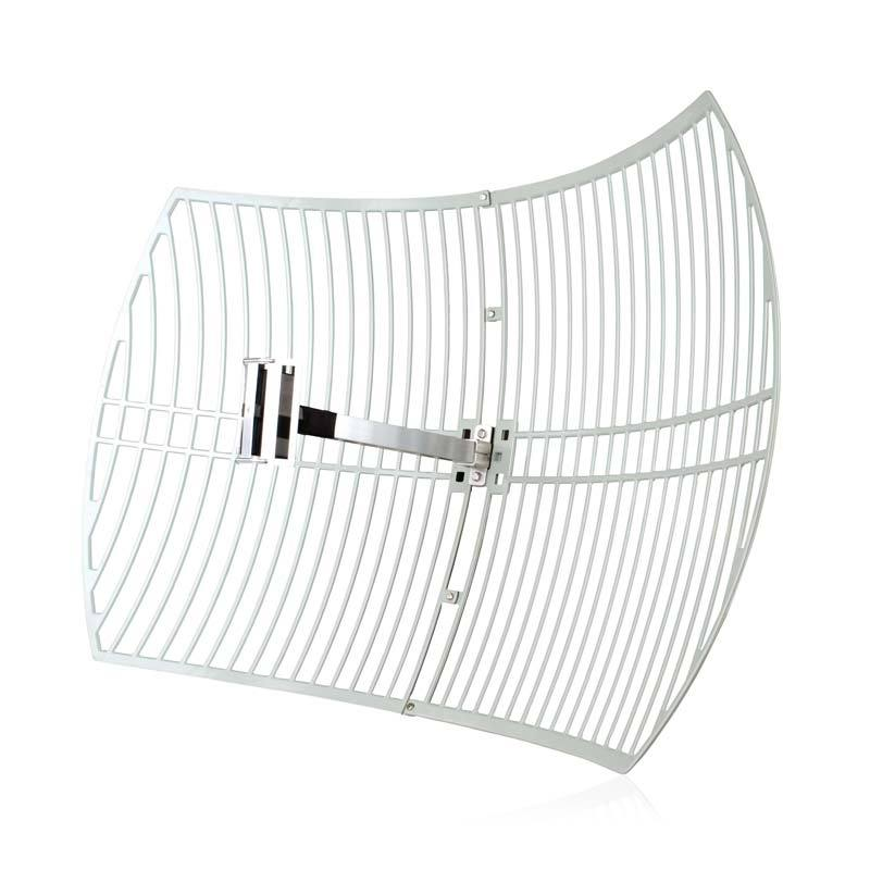 TP-LINK Wireless Antenna TL-ANT2424B
