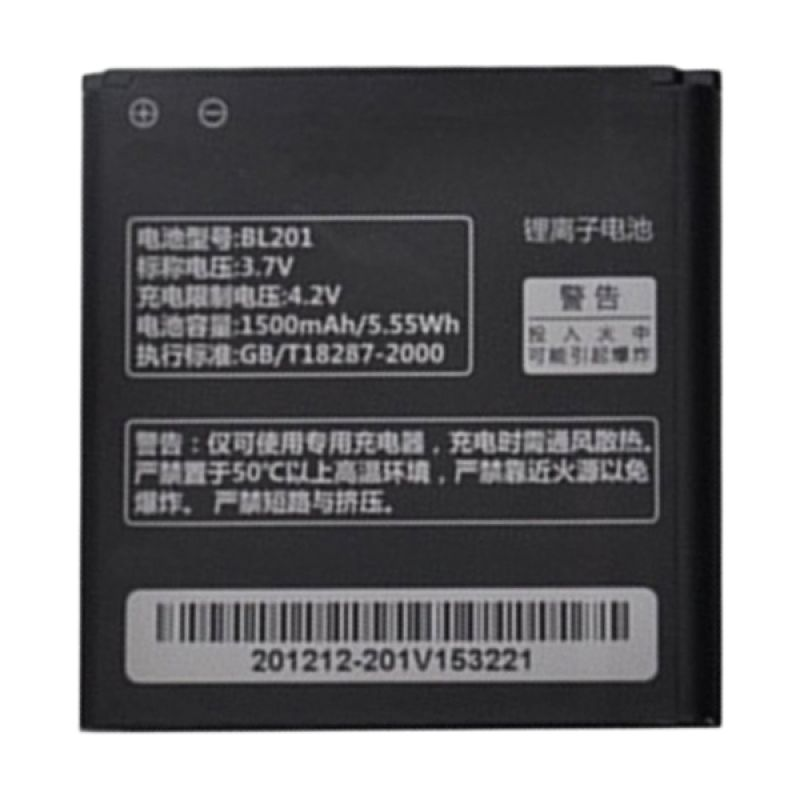 Lenovo BL 201 Battery for A690 A60plus [Original]