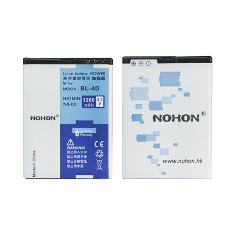 NOHON Battery for Nokia BL-4D
