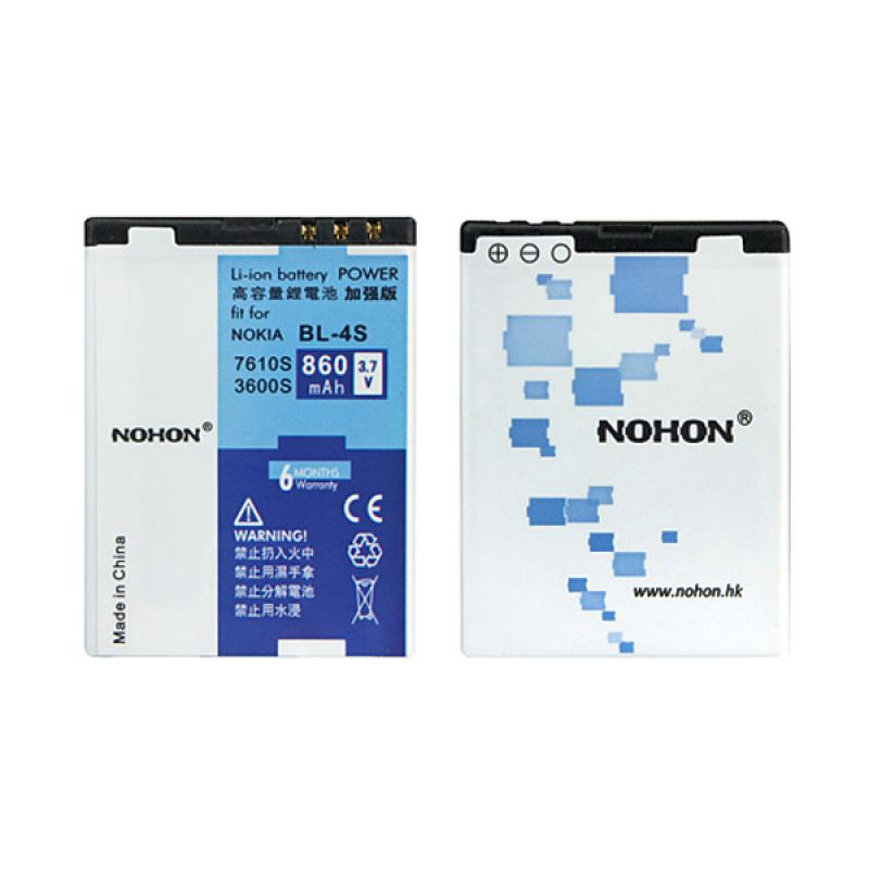 NOHON Battery for Nokia BL-4S