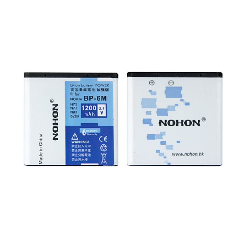 NOHON Battery for Nokia BP-6M