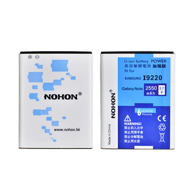 NOHON Battery for Samsung I9220
