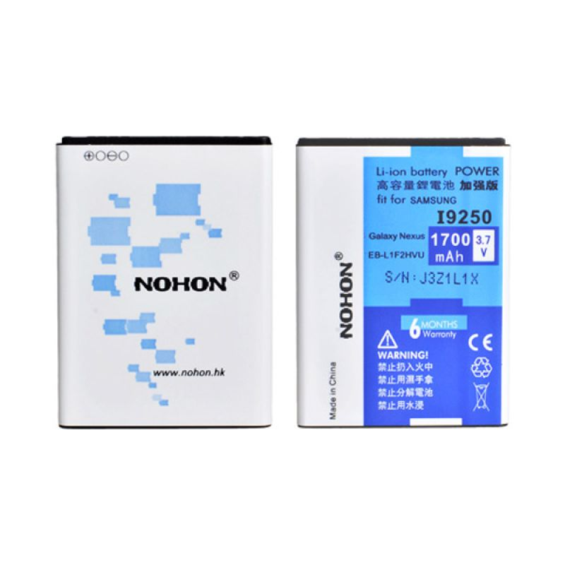 NOHON Battery for Samsung I9250