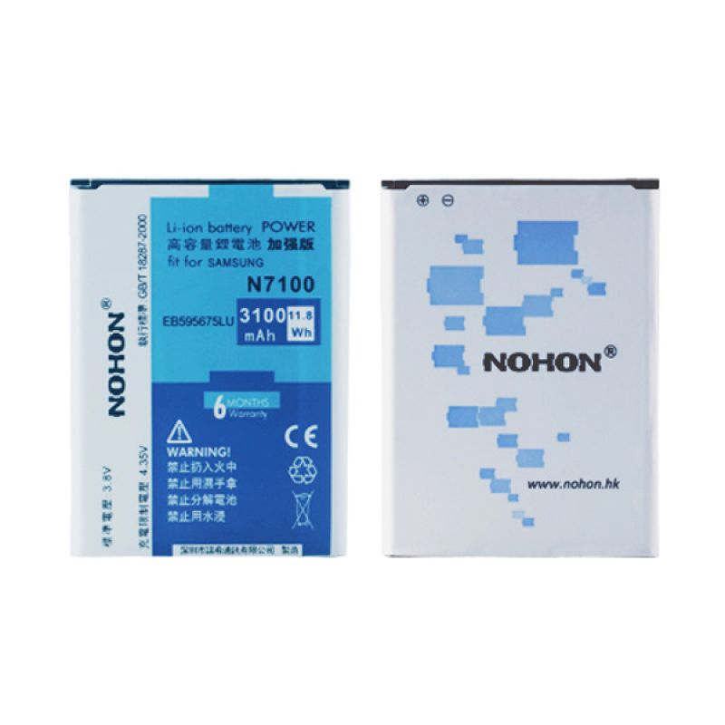 NOHON Battery for Samsung N7100