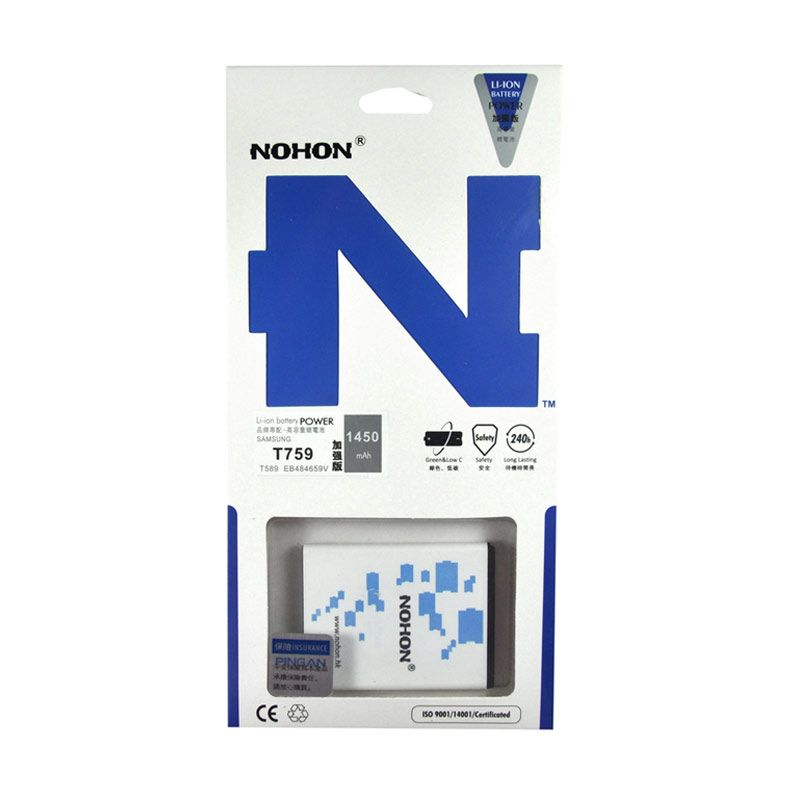 Nohon Battery SAM S5820