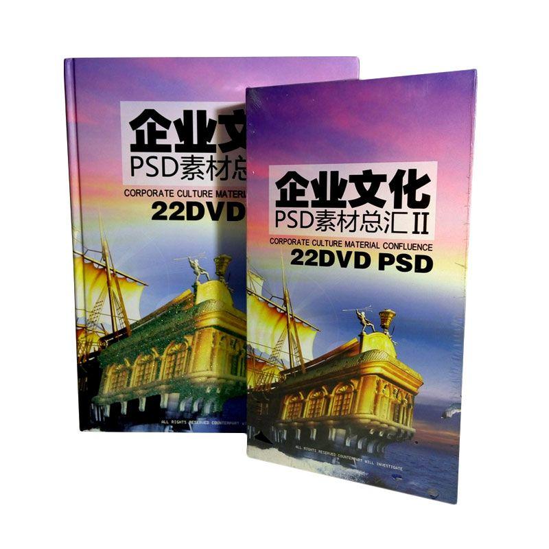 Valentino PSD Corporate Culture Material Katalog Desain