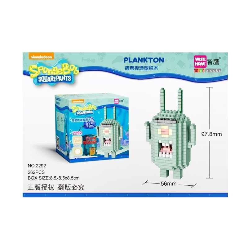 Weagle 2292 SpongeBob Squarepants Plankton Mainan Blok & Puzzle [262 pcs]