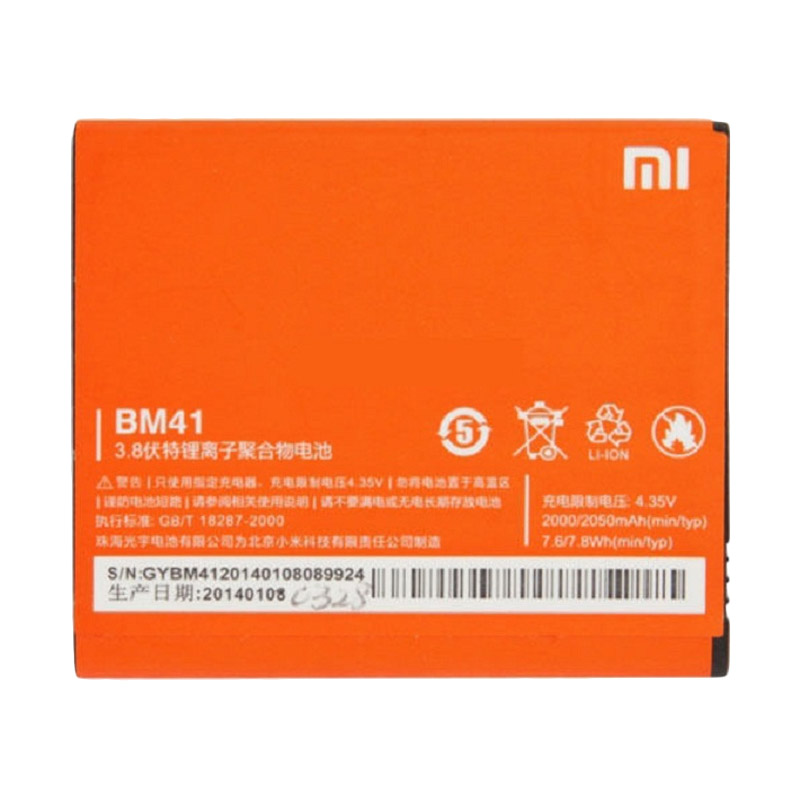 Xiaomi Original BM41 Batterai for Redmi 1S [2000 mAh]