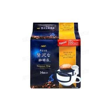 harga AGF Gorgeous Filter Coffee-Premium (8g*14pcs) Blibli.com