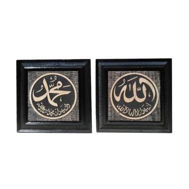 Jual Kaligrafi Arab Hiasan Dinding Online Harga Baru