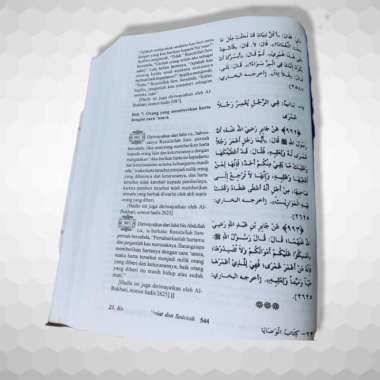 harga Ringkasan hadist shahih muslim kertas hvs, original murah Blibli.com