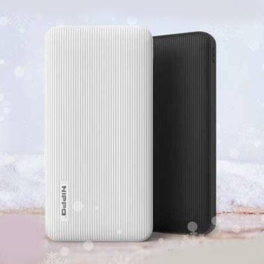 harga HIPPO Snow White 3 Smart Detect Charging Simple Pack Powerbank + Free Kabel DC-03 Micro [100 cm/ Value Pack] white Blibli.com