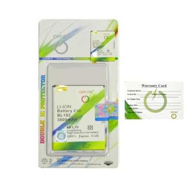 harga OFFON BL192 Baterai Handphone for Lenovo A300/A328/A388T/A526/A529/A590/A680/A750 Blibli.com