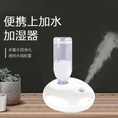 Humidifier Ultrasonic Aroma Diffuser Humidifier Air Purifier - Bottle Putih