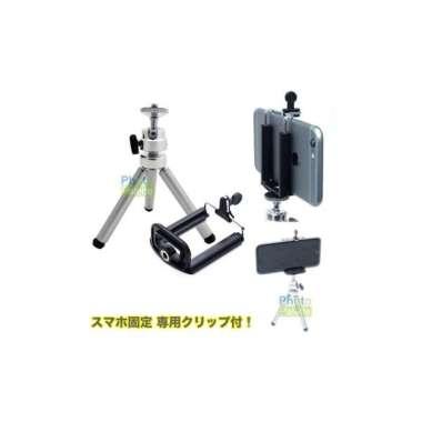 harga Lightweight Mobile Phone Selfie Tripod Set-Five Section Mini Tripod + Phone Clip PhotoPalette Blibli.com