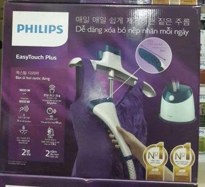 harga PHILIPS Garment Steamer GC518 - Setrika Uap Berdiri - NEW PROMO Multicolor Blibli.com