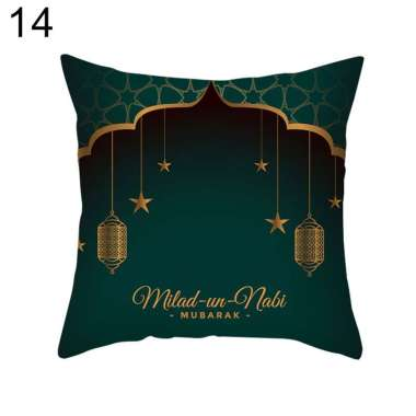 harga Bluelans Islam Muslim Ramadan Kareem Moon Throw Pillow Cover Case Home Car Sofa Bed Décor #14 Blibli.com