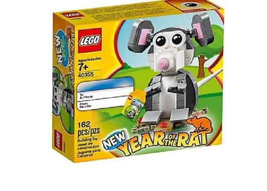 LEGO 40355 - Year Of The Rat