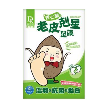 Dr. Hsieh Mandelic Acid Callus Removal Foot Pack Masker Kaki [2 pcs/ pack]