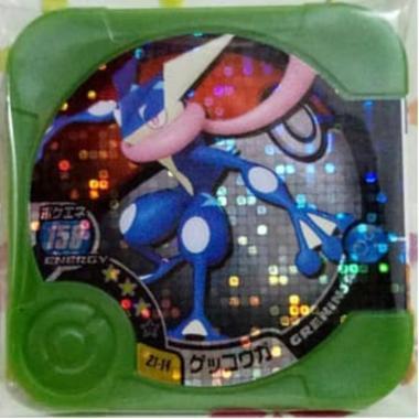 harga Pokemon Versi Z1-14 Tretta Ultimate Z Hyper Class Bintang 3 Greninja Mainan Kartu Blibli.com