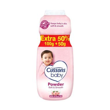 Cussons Baby Powder Soft and Smooth [100 + 50 g]