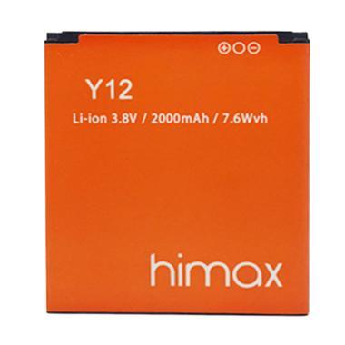 harga Himax Polymer Batu Baterai Handphone for Y12 or M2 Blibli.com