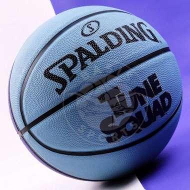 harga Hotsale Bola Basket Spalding Space Jam Goon Squad Vs Tune Squad Size 6 Blibli.com