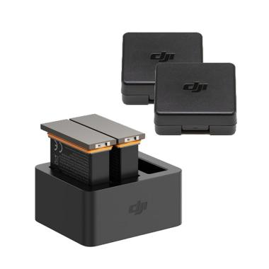 harga DJI Osmo Action Charging Kit Battery Blibli.com