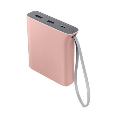 Jual Samsung 10200 Kettle Design Battery Pack Powerbank - Harga Rp 500000. Beli Sekarang dan Dapatkan Diskonnya.