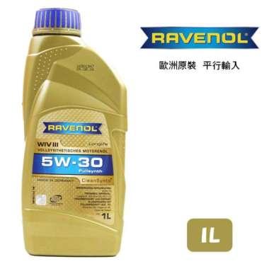harga RAVENOL WIV III 5W30 Synthetic Motor Oil 1L Parallel Input Blibli.com