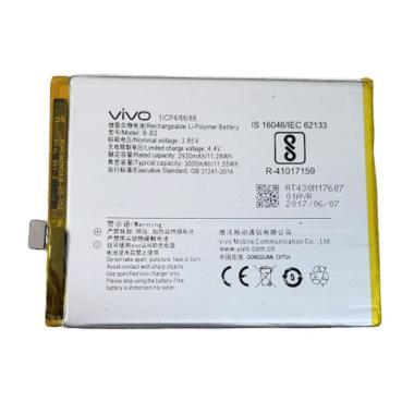harga VIVO Baterai Handphone for V5 / V5s / Y65 / Y67 / V5 lite / 1609/ B-B2/ BB2 [Original] Blibli.com