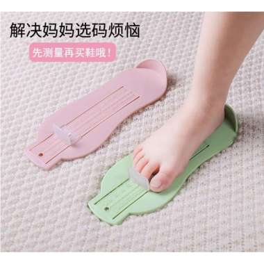 harga Alat pengukur Panjang Kaki anak ukuran sepatu sandal Bayi Anak Blibli.com