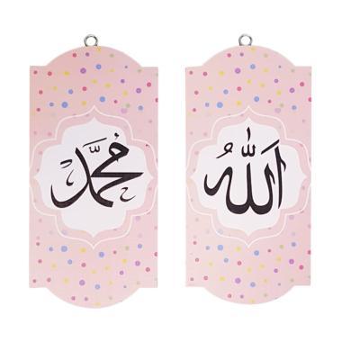 Prima Shabby Craft 001 Allah Muhammad Wooden Walldecor Hiasan Dinding [20 x 10 cm]