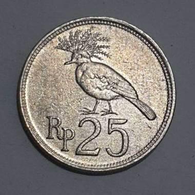 uang kuno Koin 25 Rupiah Tahun 1971