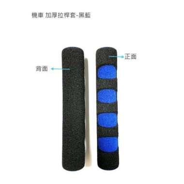 harga Locomotive Tie Rod Cover-Black Blue Blibli.com