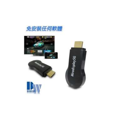 harga (Dawise)WD64 Ultimate Speedpost Wireless Video Mirror Projector (Plus 4 Gifts) Blibli.com