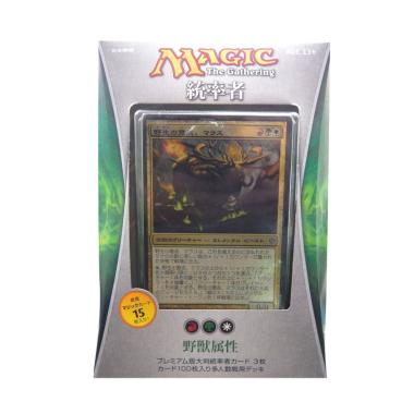 Wizard of the Coast Magic the Gathe ... e Of The Beast Japan Deck