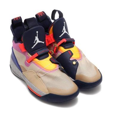Jual Sepatu Basket Air Jordan Murah - Harga Promo  f6425a9004