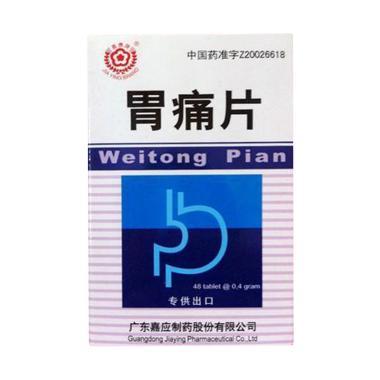 Promo 2 Paket Obat Herbal untuk Asam Lambung dan Maag Original