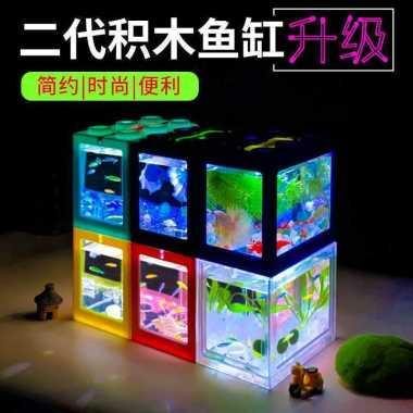 harga Aquarium Mini Lego Block 4 Windows 12x8x10cm White LED TOP4 Hitam Blibli.com