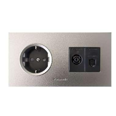 harga Panasonic Stopkontak CP + Soket Televisi + soket Telephone Style Silver Blibli.com