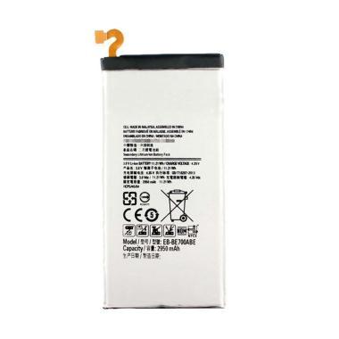 Samsung Original Baterai for Samsung E7 - Silver
