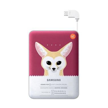 Jual Samsung Fennec Fox Powerbank [8400 mAh/Animal Edition] Harga Rp 350000. Beli Sekarang dan Dapatkan Diskonnya.