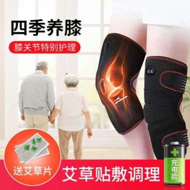 harga Alat pijat terapi pemanas lutut kneepad theraphy massager + powerbank - 1 buah Multicolor Blibli.com
