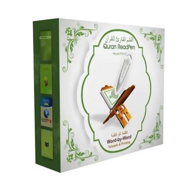 AlQuranku Digital Al-Quran ReadPen  ... uran Word by Word - Hijau
