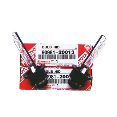 JMS HID Xenon D4S 6000k Bulbs Bohlam Lampu - White [1 Pair/2 Pcs] 90981-20013