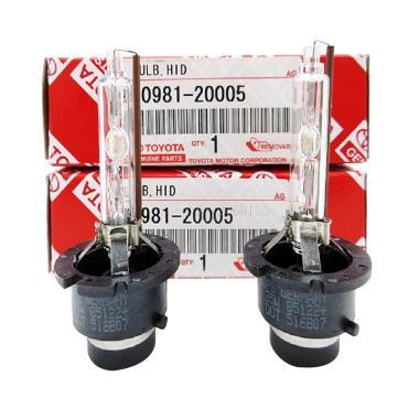 JMS 90981-20005 Lampu HID Xenon D2S Bohlam Lampu - White [6000K/1 Pair/2 Pcs]