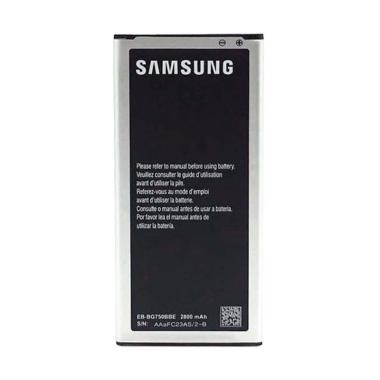 Samsung Original Battery for Mega 2 G750 - Silver